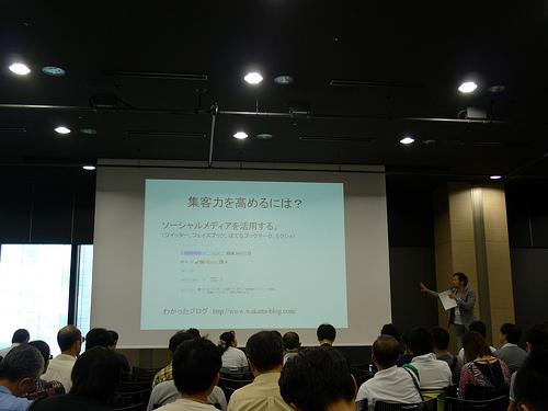 P1050329.JPG
